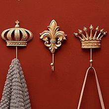 美式法式輕奢鑰匙玄關掛鉤壁掛進門皇冠裝飾客廳房間創意掛衣鉤架(3件一組)