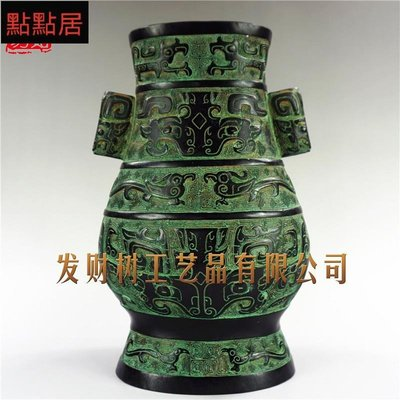【點點居】 中國青銅器獸面紋扁壺雙耳鳳紋花瓶復古筆筒古裝影視道具工藝品壺