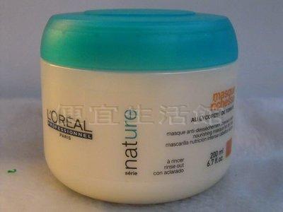 便宜生活館【深層護髮】萊雅 L OREAL 茄紅水潤髮膜 200ml 針對乾燥髮絲專用 ~