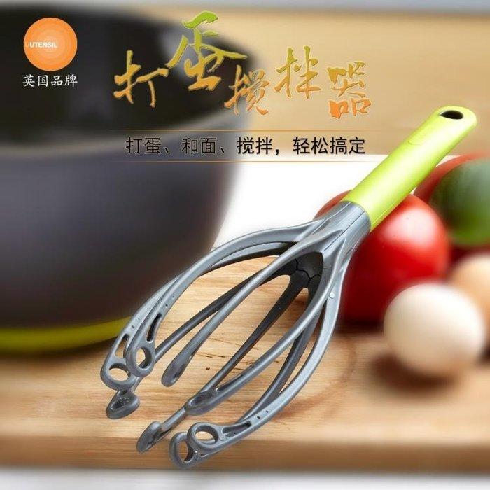 手動打蛋器攪拌棒防滑手柄手持式家用打發奶油烘焙小工具