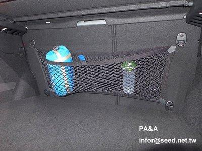 PA&A 後行李廂椅背固定網 置物網 URBAN+ 都會版 PEUGEOT 208 2008 308 MK1 專用