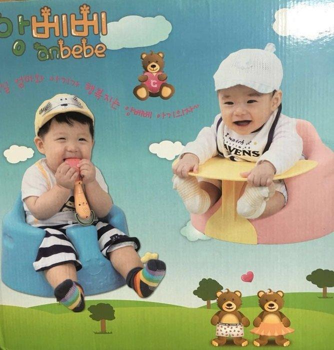 ☆天才老爸☆→【韓國anbebe】幫寶椅←寶寶 學坐椅 嬰兒 座椅 兒童 餐椅 學坐椅 用餐椅 充氣椅 沙發 浴凳