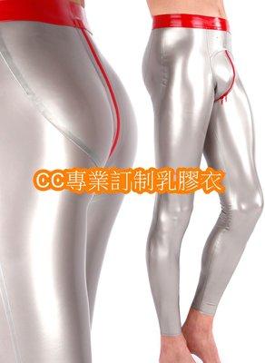 純天然乳膠長褲3D檔部可身定做 可加特殊需求