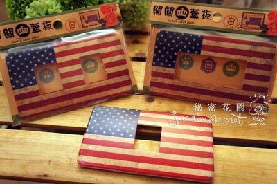 美國國旗開關蓋/開關面板/電源開關罩/插座蓋/插座蓋板/單孔/雙孔/三孔--秘密花園
