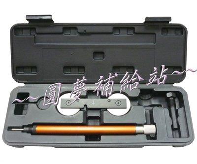【圓夢補給站】VW, AUDI正時工具組(1.4, 1.6 FSI)/福斯 奧迪正時工具組(1.4, 1.6 FSI)