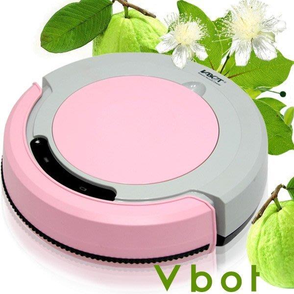 【小花百貨】Vbot M270 智慧型番石榴葉香氛掃地機器人(掃+擦地+吸塵)公主機(粉紅)~免運費