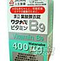 【元氣一番.com】人生製藥〈渡邊維生素B9葉...