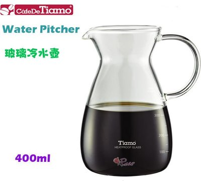 【ROSE 玫瑰咖啡館】Tiamo IF0047 玻璃水壺 冷水壺400ml