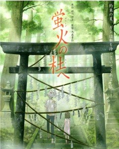 『藍光影視世界』BD25G【螢火之森】2011 帶國粵語
