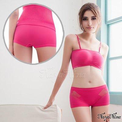 【Pretty Maid】愛褲 無縫透氣洞洞中低腰平口褲 S/M 深粉 NA15350007