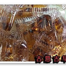 古意古早味 紅棗軟糖 (紅棗口味/300公克/約28顆) 懷舊零食 QQ軟糖 新年 年節 糖果
