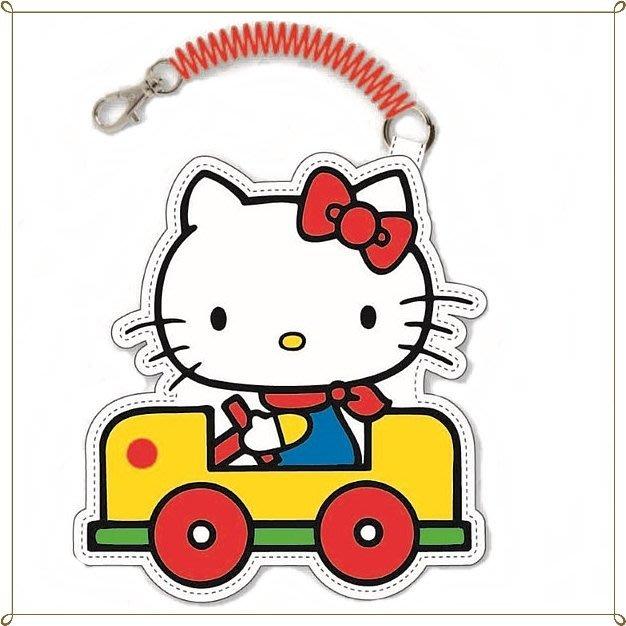 KITTY 悠遊卡 車票套 證件套 奶爸商城 通販  彈性繩 開車852516