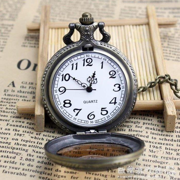 懷錶 復古茶色大錶盤清晰大數字老人懷錶翻蓋學生電子錶考試用實用掛錶