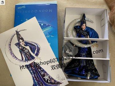 九州動漫芭比 Bob Mackie Moon Goddess Barbie 月神女神 珍藏版 現貨