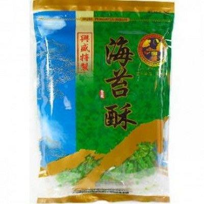 興盛海苔酥
