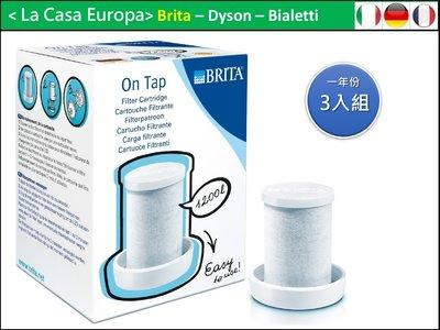 [My Brita] On Tap 濾心x 3入。$650x3,2020.07月製造。原廠盒裝。