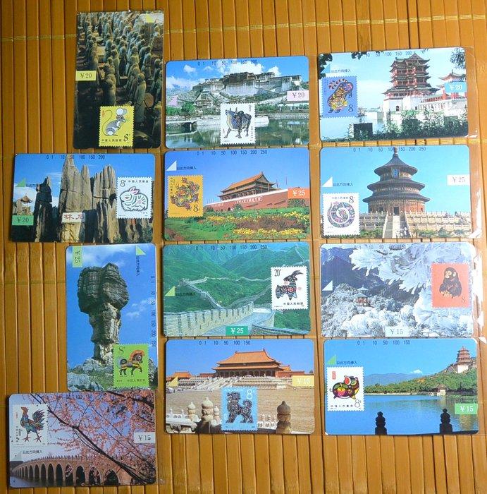 1993年 江西省 十二生肖 中國名勝 電話卡 全套