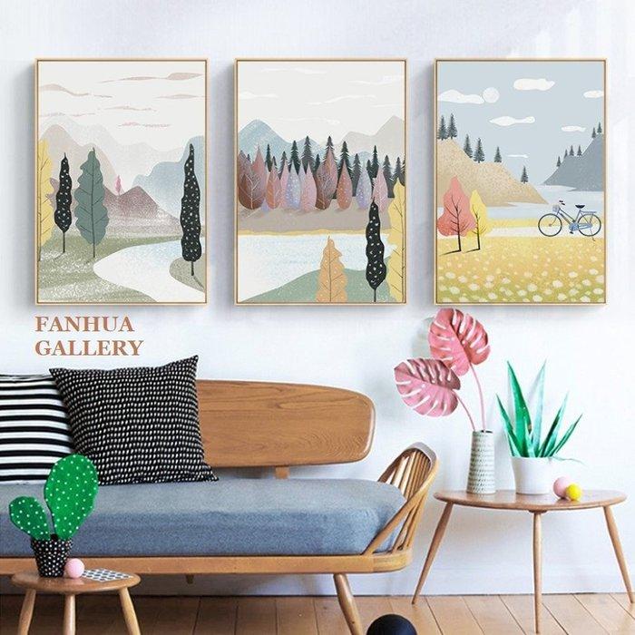 C - R - A - Z - Y - T - O - W - N 小清新自然風景山水裝飾畫北歐文藝版畫客廳臥室床頭三聯