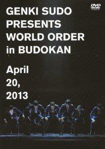 須藤元気 須藤元氣 Presents WORLD ORDER in 武道館 2013 (日版 DVD) 全新