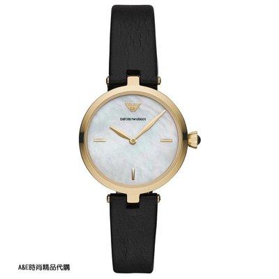 A&E精品代購EMPORIO ARMANI 阿曼尼手錶AR11200 經典義式風格簡約腕錶 手錶