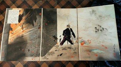 【藏家釋出】 早期收藏 ◎ 1895年製作的百年古董手工版畫《中日甲午戰爭 之 金州城之戰》