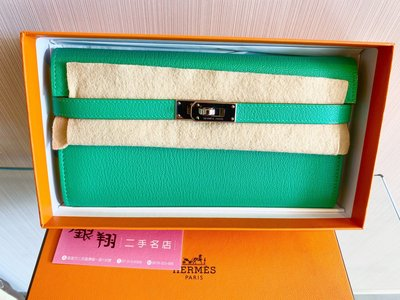 ☆銀翔二手精品☆ HERMES KELLY 皮夾 1K 竹子緑