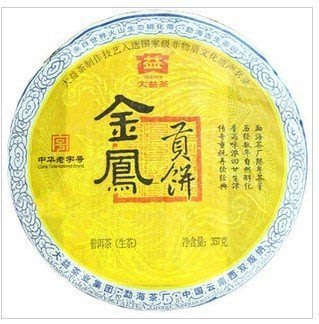 {藏風納氣}正勐海茶廠大益大益 2011年101批次 金鳳貢餅 生餅 1餅起標