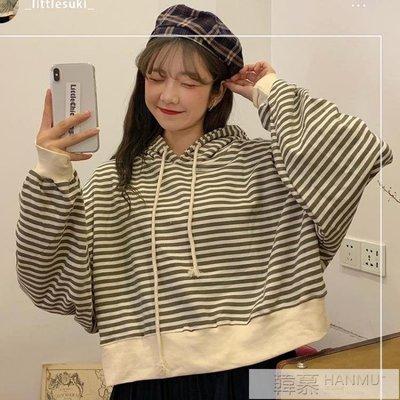 11.11 短款條紋連帽T恤女春秋2020韓版寬鬆bf慵懶風薄款早春外套