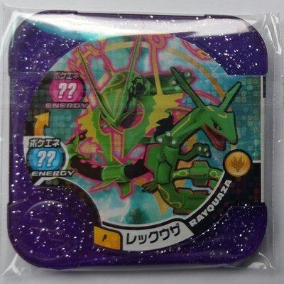 神奇寶貝 POKEMON TRETTA 獎盃等級 閃紫P卡 烈空坐 烈空座 可超進化