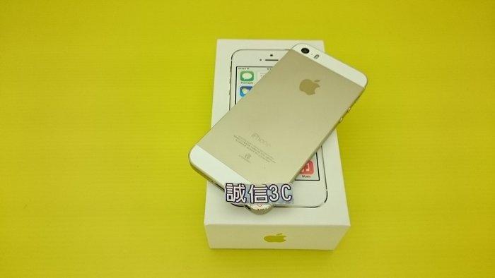 ☆誠信3C☆買賣交換最划算☆超便宜 各色 Apple iPhone 5S 16GB iphone5s 只要3800