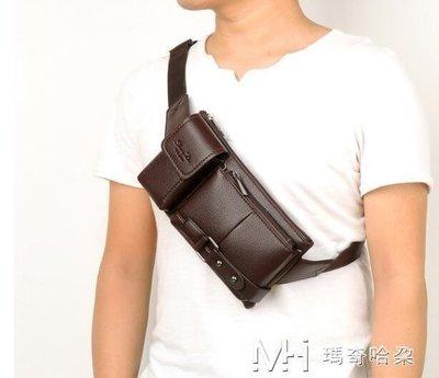日和生活館 新款腰包男戶外運動跑步手機包小背包單肩包大容量胸包腰帶包錢包S686