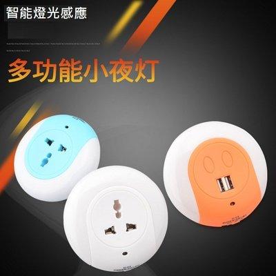 USB快充創意LED插頭小夜燈美規光控感應開關智能節能燈臥室走廊床頭燈插座USB充電器