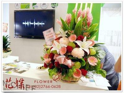 Florist Taipei Taiwan Online~專送南港展覽館世貿參展.會場.展出.祝賀訂單滿載