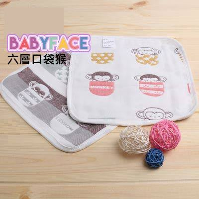 BabyFace【六層紗】多花色紗布料 紗布巾 餵奶小方巾萬用 花色美 (25*25CM)