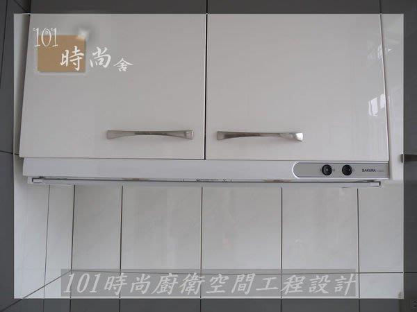 @櫻花牌 R3500 排油煙機 隱藏式排油煙機-廚具工廠直營-廚房設計特價-195cm 特價$30,300元起