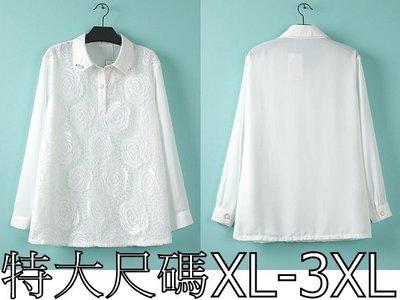 MS36 特大尺碼大碼女裝春季新款百搭領口鑲鑽蕾絲長袖雪紡衫 XL-3XL