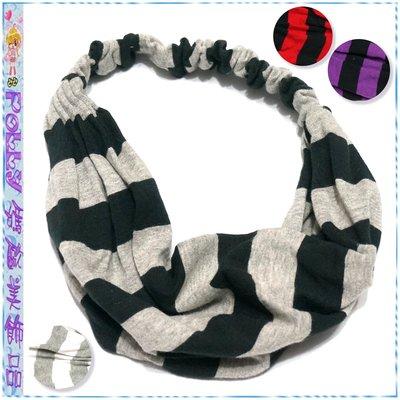 ☆POLLY媽☆歐美進口條紋針織棉質頭巾式寬版髮帶寬20cm~黑灰白紅紫4款色系