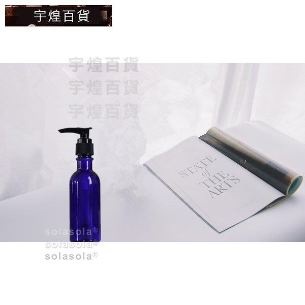 《宇煌》乳液瓶100ml洗面乳瓶PET塑膠瓶鴨嘴瓶分裝瓶樣品瓶保養品容器空瓶空罐_RdRR