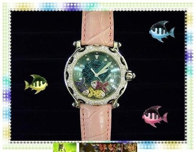 ☆努努小舖☆全新真品 Chopard 蕭邦(快樂魚鑽錶)Happy Diamonds鑽錶!【大款原廠原鑲鑽圈】
