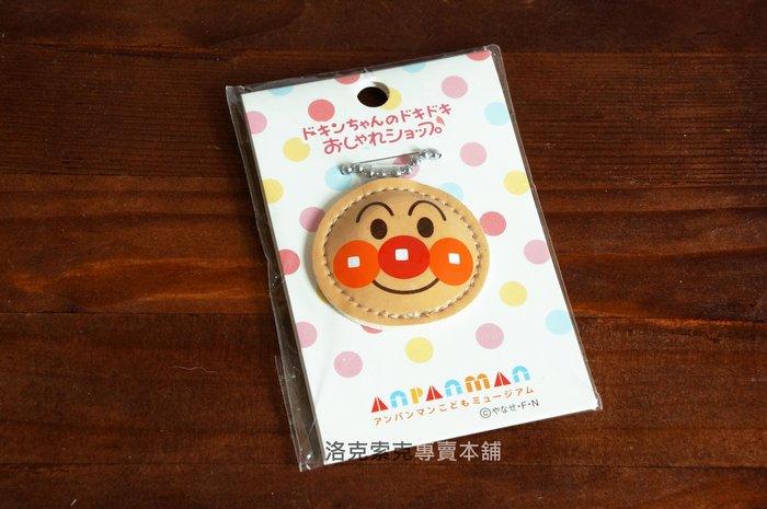 分享:  0 [ 洛克索克專賣本舖 ] 日本正版 正版麵包超人大頭小吊飾 掛飾 正版麵包超人鑰匙圈 麵包超人博物館限定