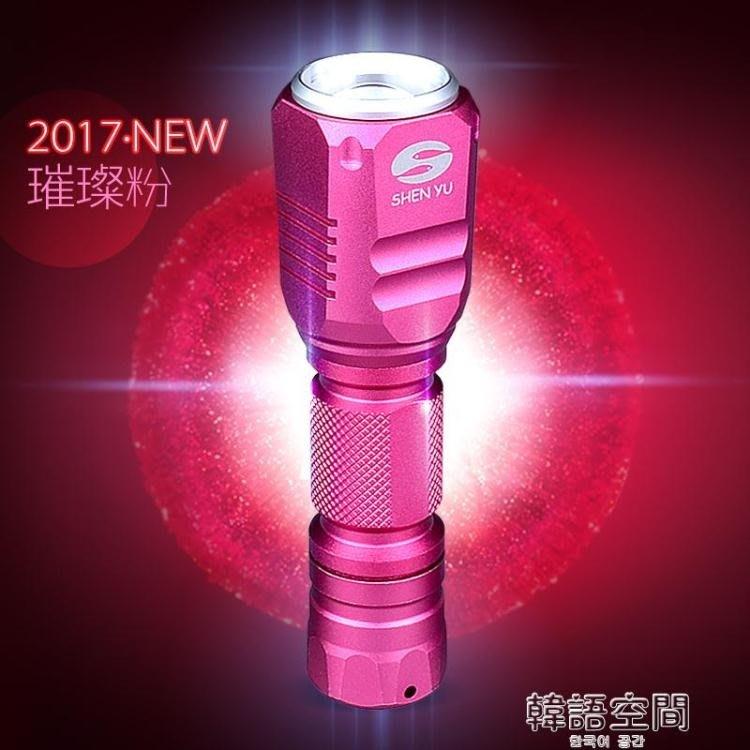 熒光劑檢測筆365nm紫光燈瑩銀白光專用驗鈔紫外線玉石測試手電筒 好康免運