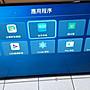 電視王-全新LG4k面板4k50型led護眼低藍光送聯網