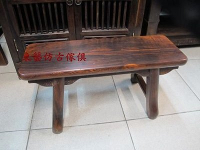 東藝仿古傢俱~~雞翅木低長方板凳(60*21*28公分)