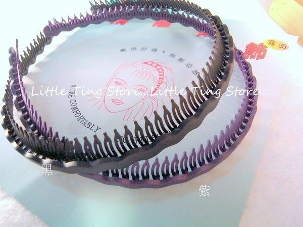 MIT台灣製造 男女可用素霧面曲線黑或紫 細齒梳髮箍髮圈 輕盈無壓迫不易斷戴久頭不痛 60