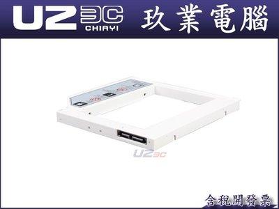 【全新附發票】UPMOST 登昌恆 TS08 硬碟 轉接架 2.5吋『嘉義U23C』