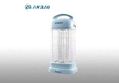 《台南家電館》 安寶15W捕蚊燈【 AB-9013A】