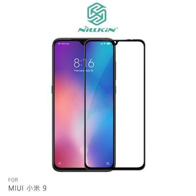 *Phone寶*NILLKIN MIUI 小米 9 Amazing CP+ 滿板防爆鋼化玻璃貼 螢幕保護貼 防指紋 抗油