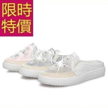 女款水鑽平底涼鞋-新款名媛夏季休閒女鞋子3色55l24[韓國進口][米蘭精品]