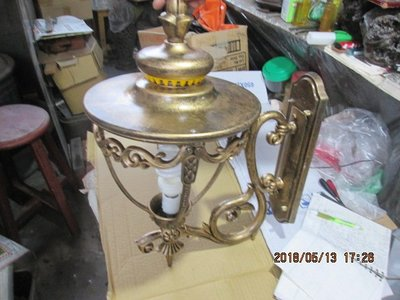 早期 古董全鋁壁燈