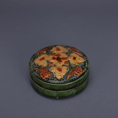 【三顧茅廬 】唐三彩雕刻花紋印泥盒粉盒 出土文物古瓷器古玩古董收藏擺件